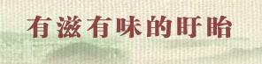 盱眙县人民政府